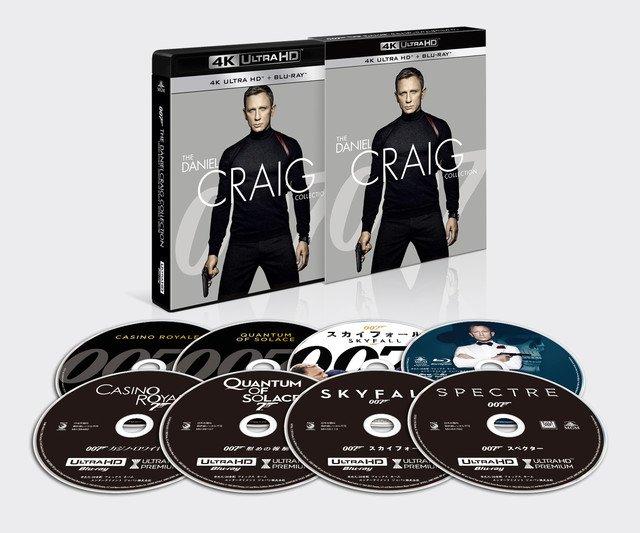 ダニエル・クレイグ版「007」まとめた4K UHD Blu-ray BOXが発売 #007 #ダニエル・クレイグ