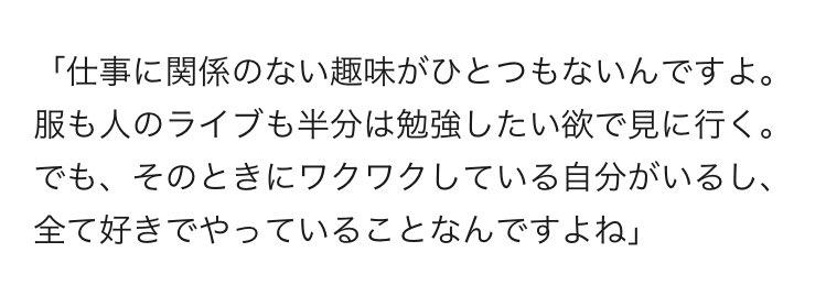 >仕事に関係のない趣味がひとつもないんですよ。こんな………好きじゃん………😭💓モデルプレス - NEWS増田貴久、自らチョイスの眼鏡で「Hanako」初表紙「仕事に関係のない趣味がひとつもない」  # @modelpressより