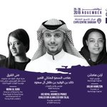 Image for the Tweet beginning: And it's back! @sharjahef returns,
