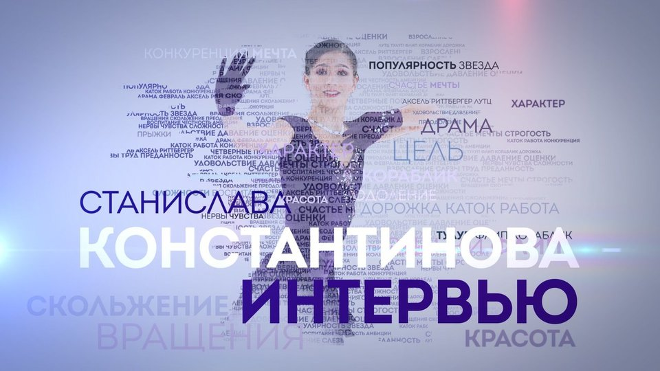Станислава Константинова - Страница 8 EHGCM1HX4AAV6vJ?format=jpg&name=medium