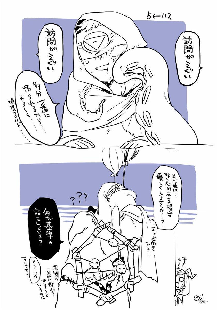 占→ゲキ前提の占←ハス