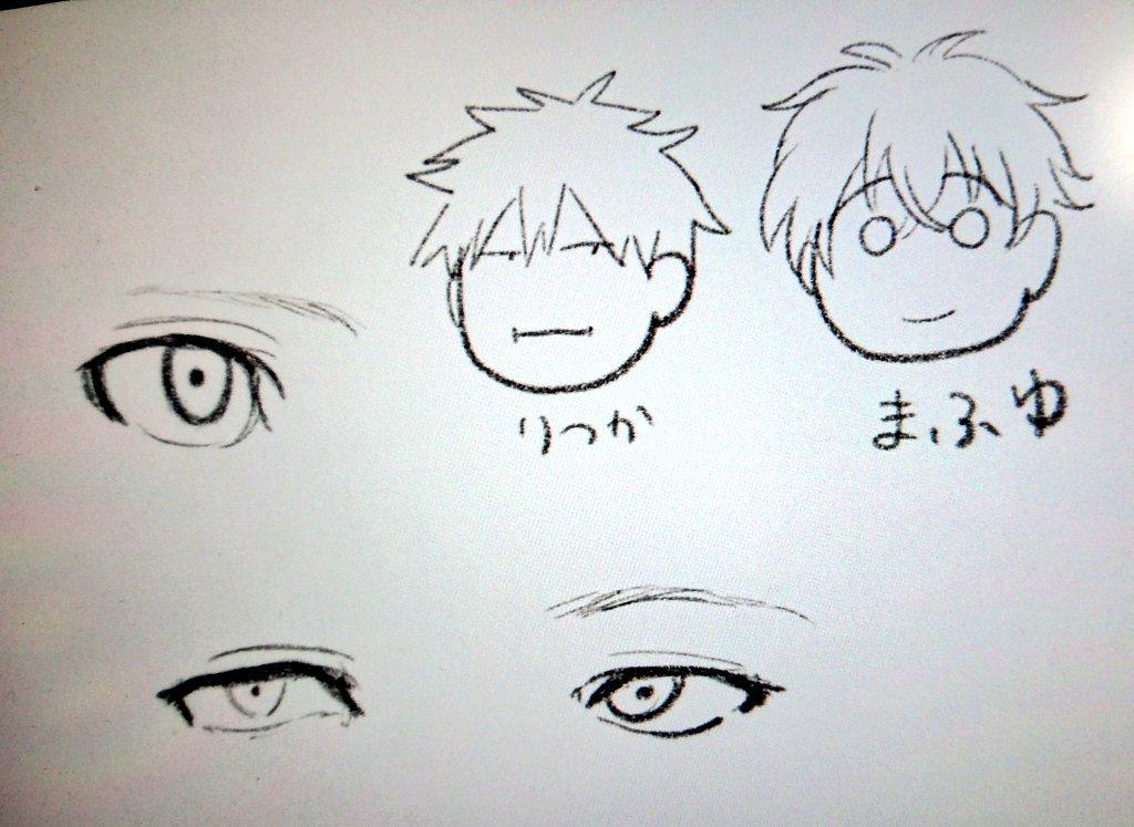 眼球の丸みがわかるような目の描き方をしたい