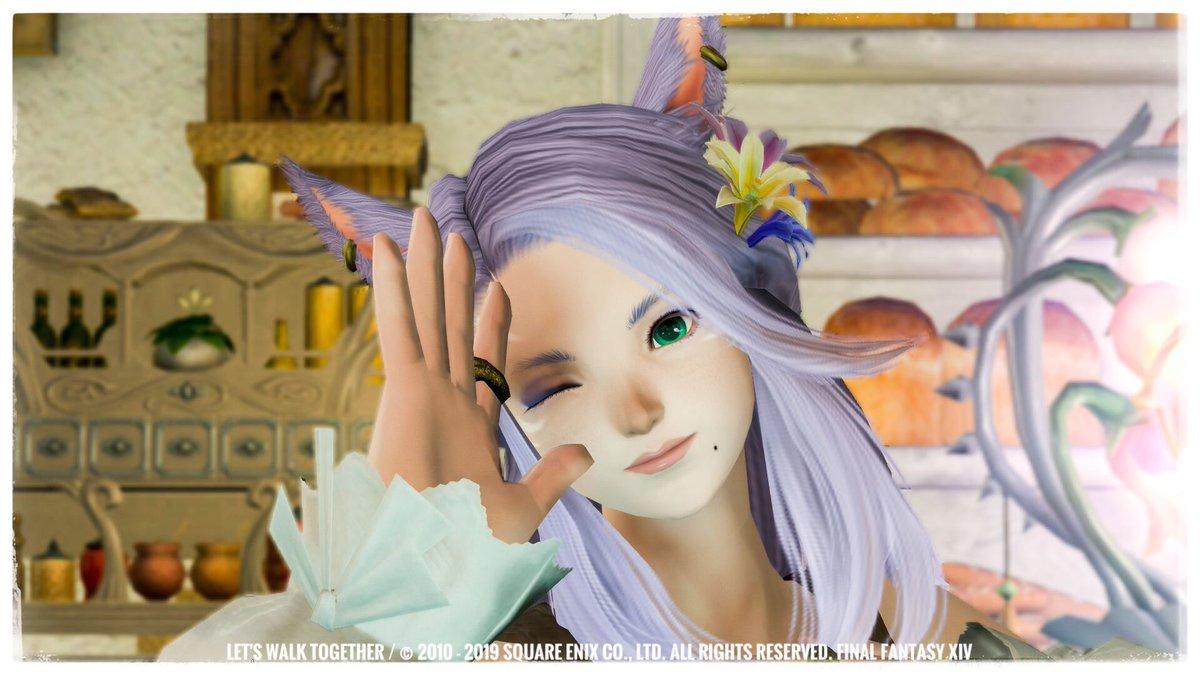パン屋のお姉さん