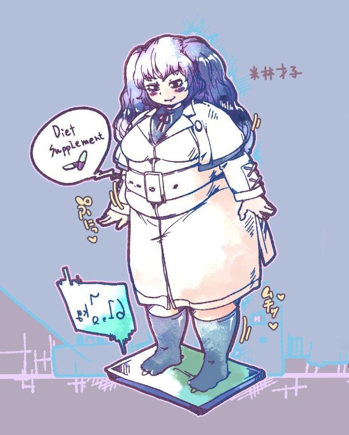 でらっしょんNo.112米/林/才/子(東/京/喰/種/:/R/e)膨体体重が軽くなるダイエット薬が完成致しましたわ~日頃引き籠ってばかりで運動しない貴女にぴったり…うふふ、残念!世の中そんな甘い話はないのですのよ~それでは羞恥の心、いただきますわ!