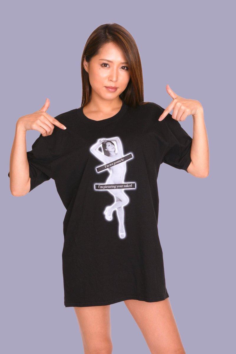ねぇ!!!10/22にイベントで仙台行くんだけど初めてなんだけど皆様私のTシャツ買ってくれたかな?🥺イベントに着て来てくれたら嬉しいな🥺❤️