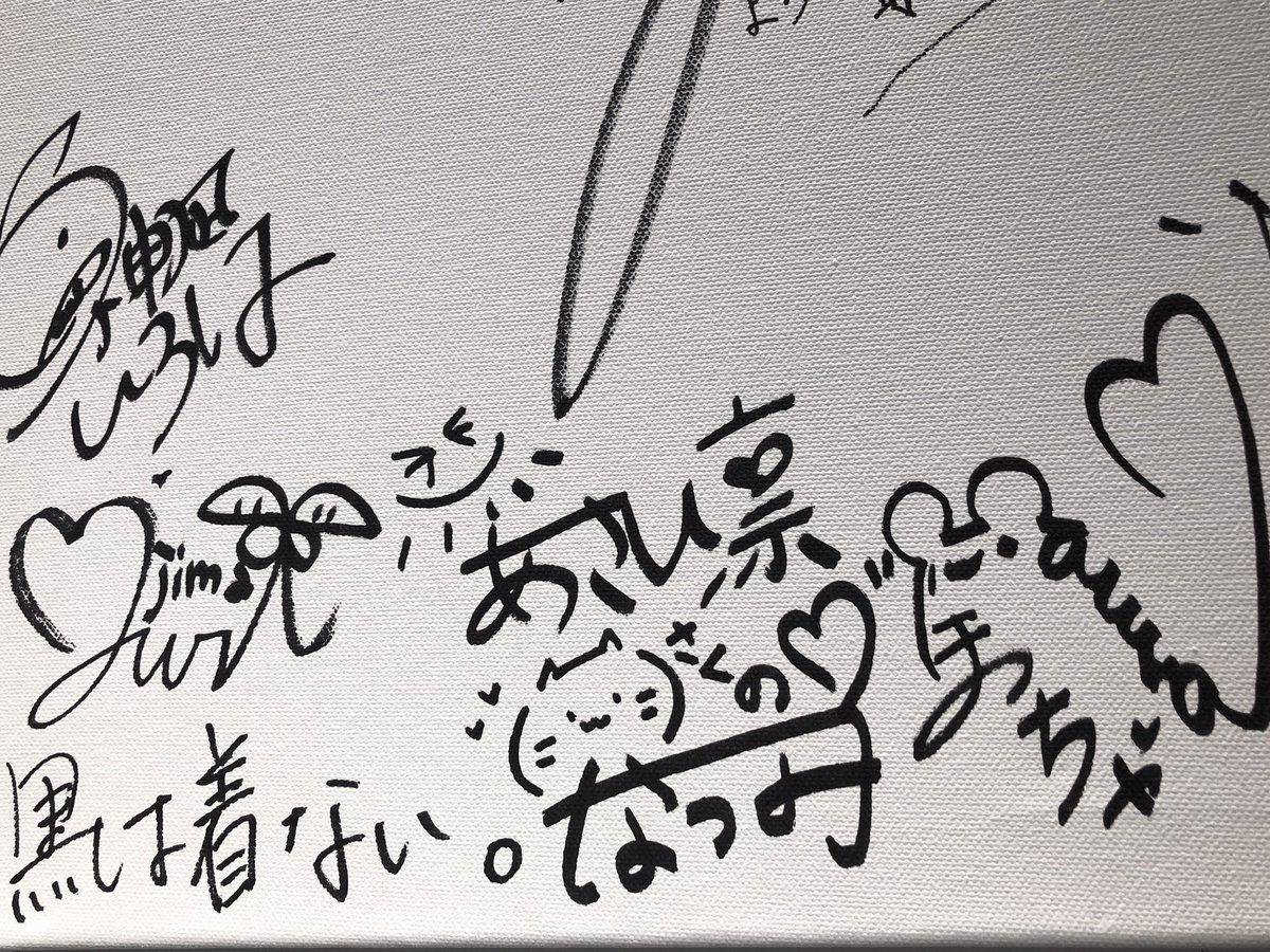 🏃♂️🏃♂️お知らせ🏃♂️🏃♂️10/19(土)「渋谷音楽祭」出演者のサインが渋谷タワーレコードにて掲載されています‼︎黒は着ない。もドドーンとサインさせて頂きました❣️土曜日には渋谷MODIにてミニライブ!マルイさんのバックアップ...感激です😳サイン掲載期間は10/24までです!ライブもお見逃しなく!