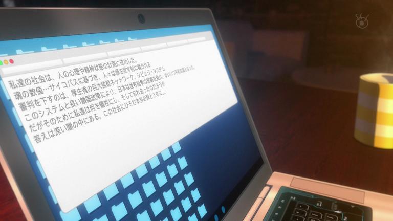 PSYCHO-PASSの特番面白かった 朱ちゃんなんか幽閉されてる!?  #pp_anime