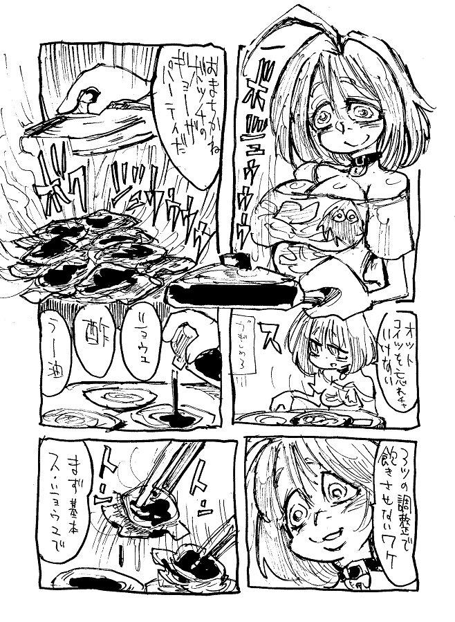 YAMMのボッチ飯さいこう #漫画 #アイドルマスターシンデレラガールズ #夢見りあむ #飯マンガ