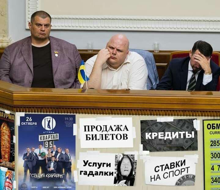 День Кабміну, перше читання бюджету і підписана Іоффе книга Корявченкову, - день роботи ВР 18 жовтня - Цензор.НЕТ 7594