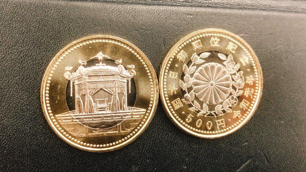 天皇陛下即位記念500円玉が今日から全国の銀行で両替できるのでオススメ マジでかっこいい