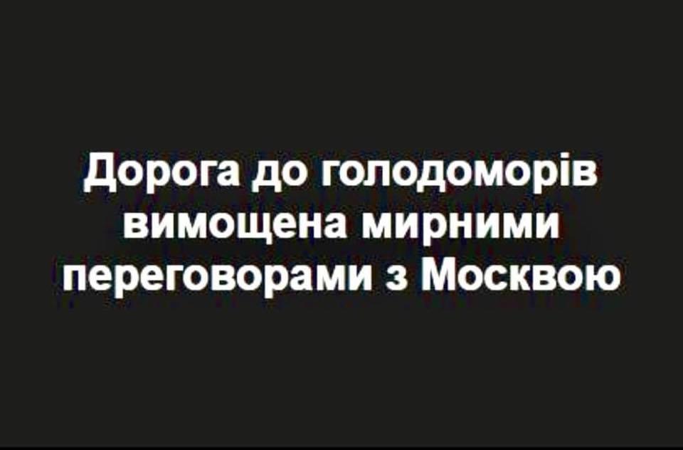 """""""Они в Москве смотрят на ваши заявления коллаборантские и думают, что Украину можно дожать и додавить"""", - главред Цензор.НЕТ Бутусов - нардепу от """"ОПЗЖ"""" Бойко - Цензор.НЕТ 1378"""