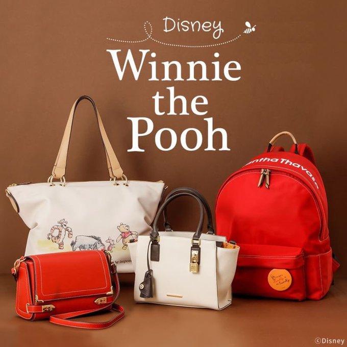 winnie the pooh samantha thavasa borse goods bags shop fashion