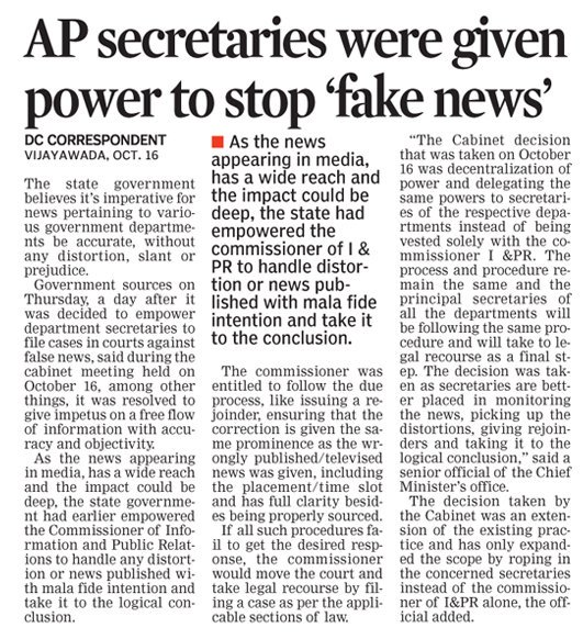 #FakeNews  to be dealt strongly.