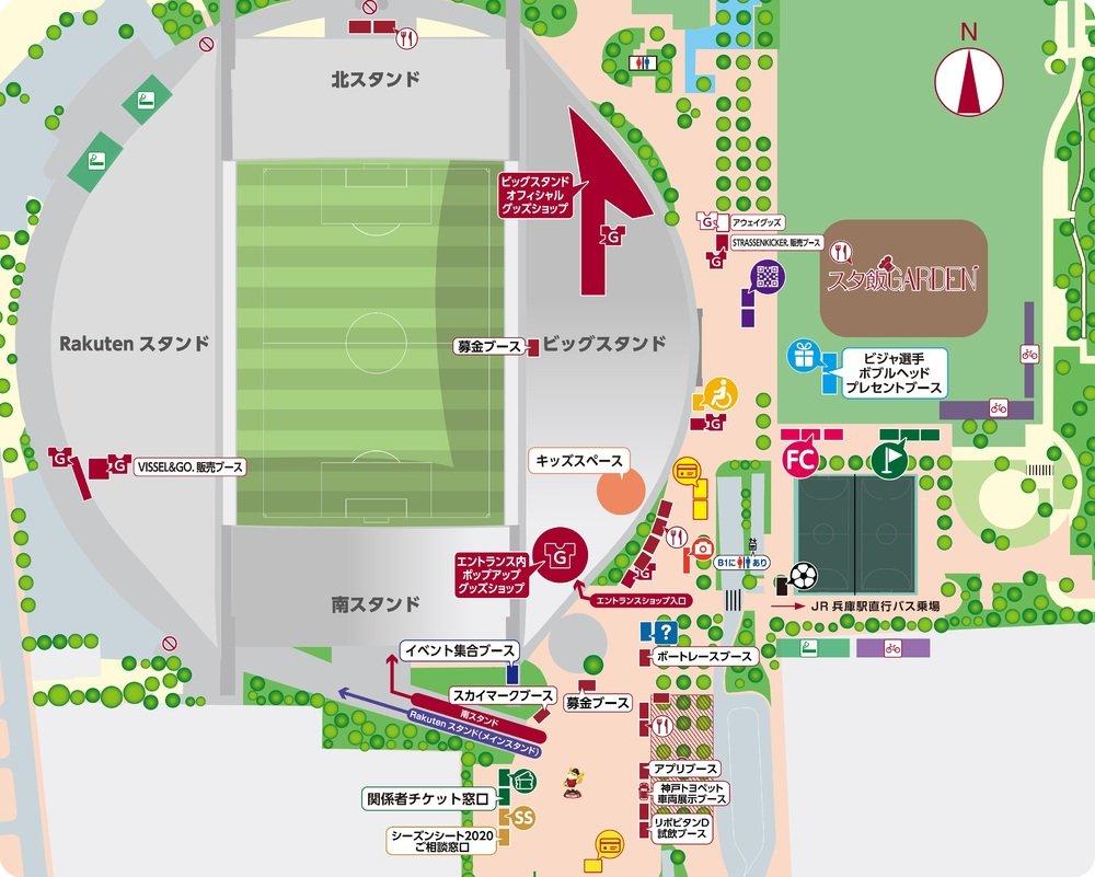 なお、#ノエビアスタジアム神戸 は完全キャッシュレス化の為、現金での決済ができません。・楽天ペイ(アプリ決済)・楽天Edy(電子マネー)・クレジットカード・デビットカード上記方法でのお支払いとなりますので、あらかじめご了承ください。#fctokyo #tokyo