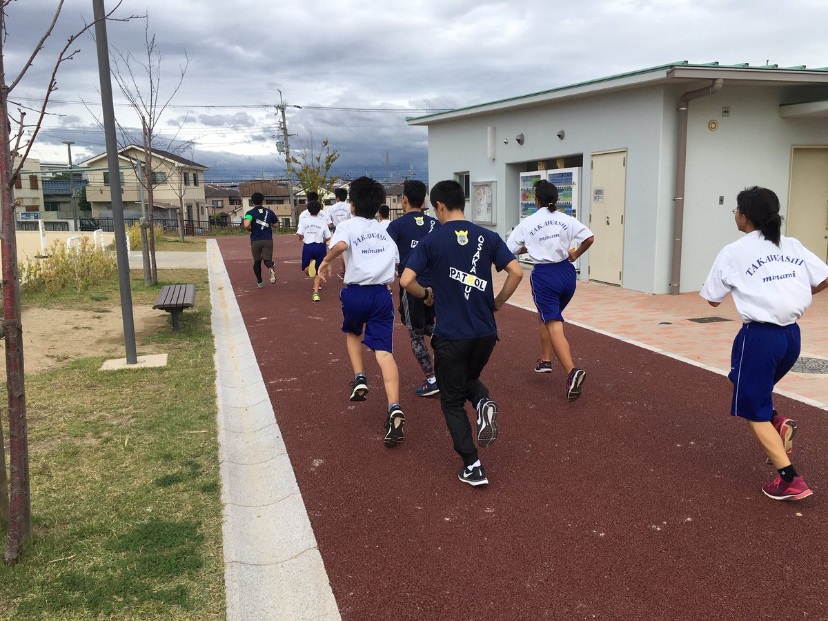 南 中学校 高鷲 【重要】羽曳野市における市立学校園の臨時休校措置について