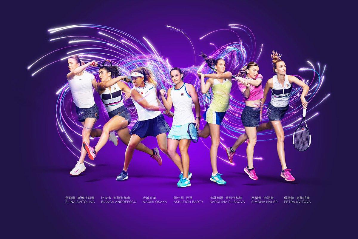 Итоговый турнир WTA: определились все участницы