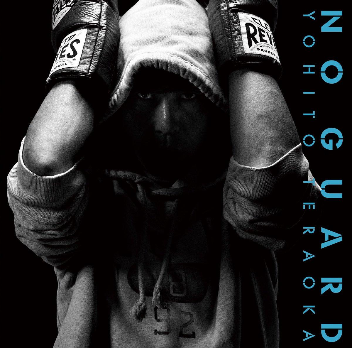 寺岡呼人ニューアルバム「NO GUARD」リリース決定!一年半ぶりの14枚目のソロアルバム「NO GUARD」を11月27日にリリースすることが決定しました!何卒、お見知りおきを!#寺岡呼人#noguard