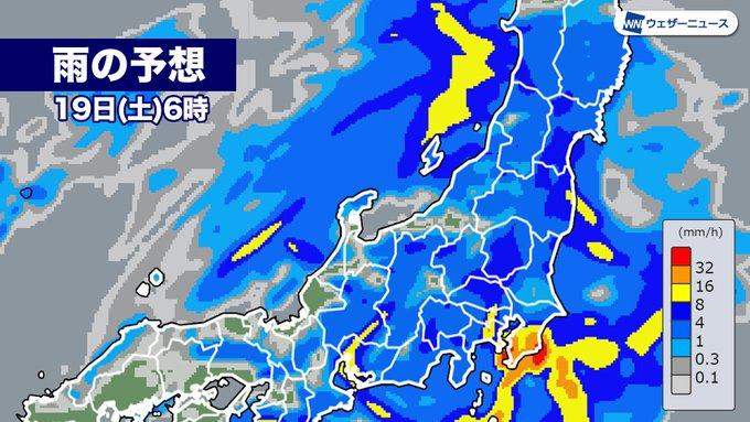 ウエザー ニュース 台風 19 号