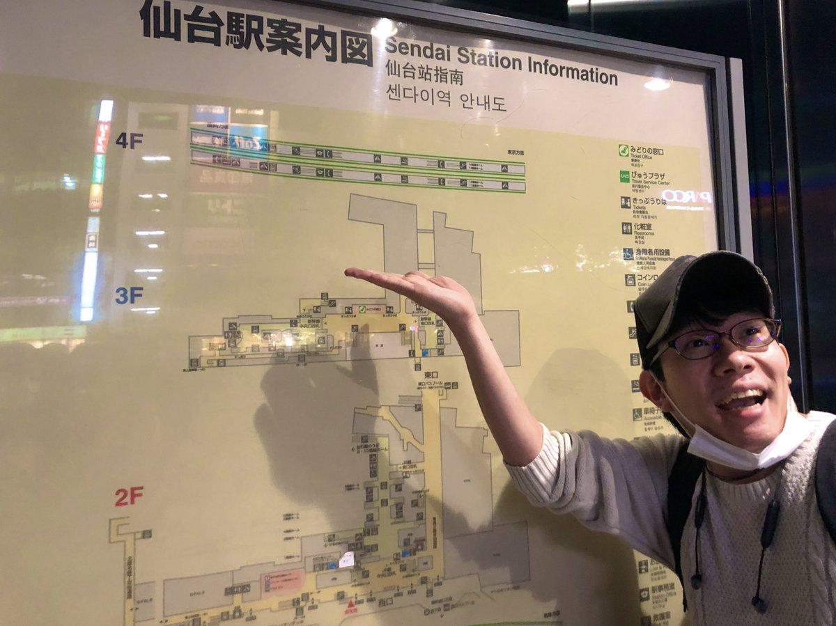 あっ!またTwitter忘れてた!ちょっと前に到着〜っ♪「仙台駅でございまーすっ!」明日は、石巻専修大学でのトークイベントです!ご来場の皆さま、お楽しみに〜っ♪気をつけてお越し下さい〜っ!