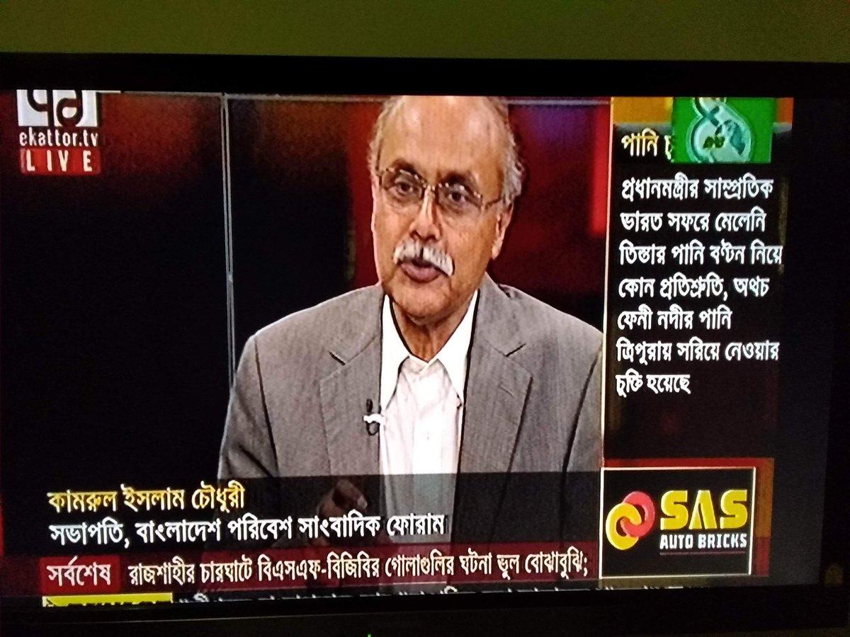 Quamrul Chowdhury on Twitter: