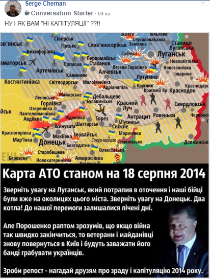 Мы не сдаем и не будем сдавать позиции, - замкомандующего штабом ОС Бондарь о разведении сил - Цензор.НЕТ 3952