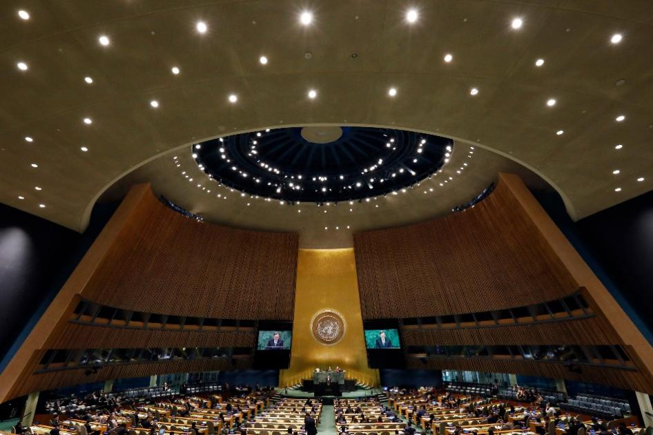 Bad news about the Human Rights Council: Venezuela just got a seat on this important United Nations organization despite its long track record of serious human rights abuses.Daily Brief: https://trib.al/KK6cKmV