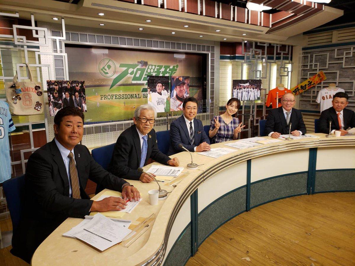 プロ野球ニュース!日本シリーズ予想^_^