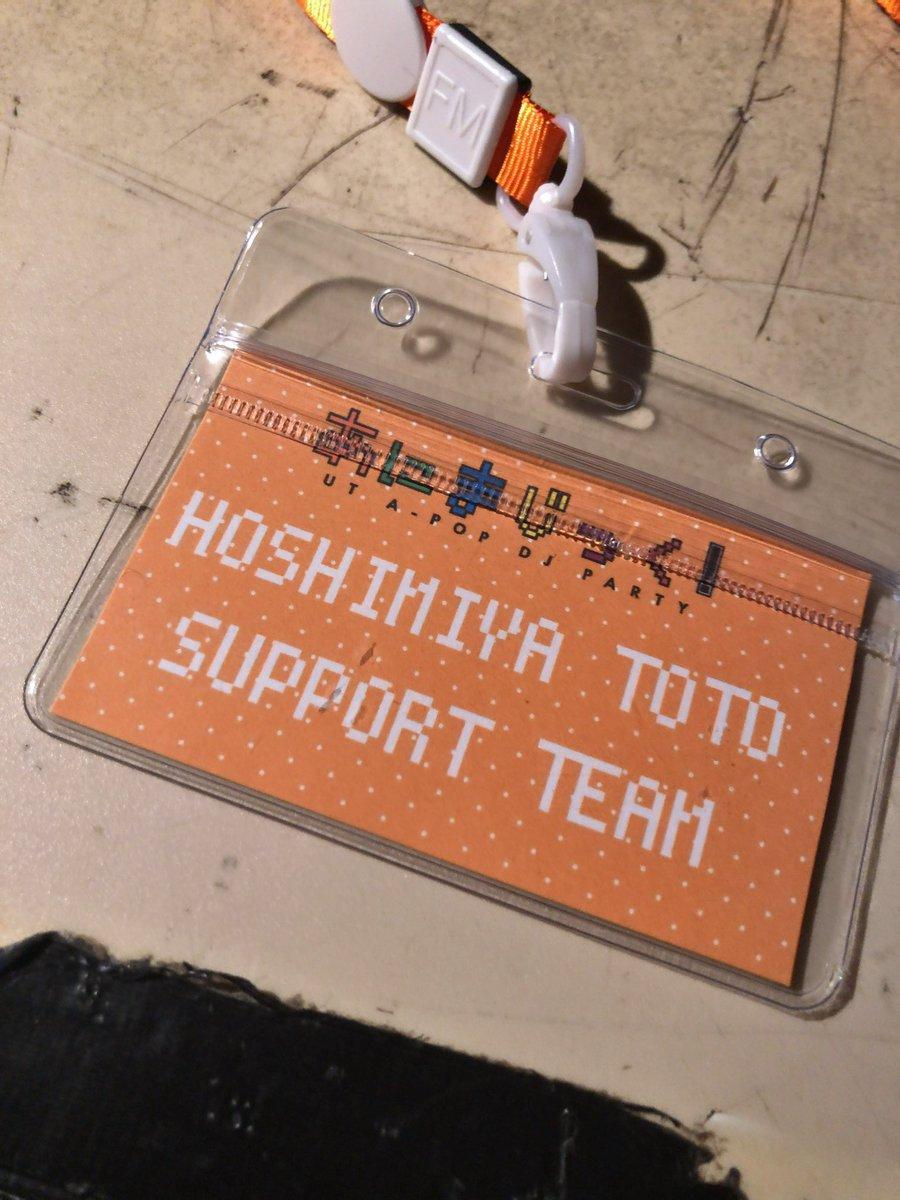 【お知らせ】縁あって星宮とと(@hoshimiya_toto )さんの技術サポートをさせて頂いていており、具体的にはモーションキャプチャ、今回の部屋のようなUnityでの制作を担当しています。まだまだ未熟ですが、クリエイターである星宮ととさんの手助けが出来るように頑張ります!