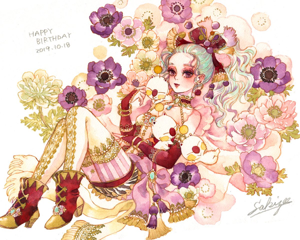ちょっと過ぎてしまった!!ティナ誕生日おめでとう〜〜〜〜 #ティナ誕