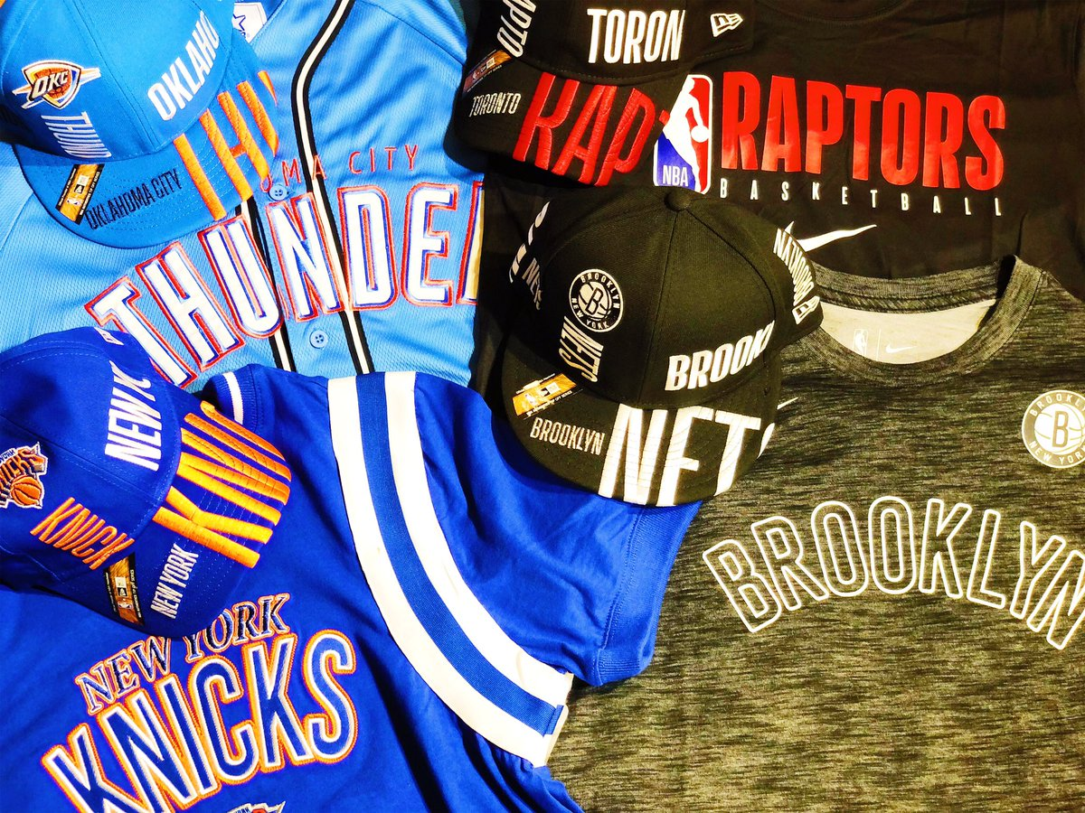 Just Released! New Era @nba Authentic Tip off series caps @NBASTORE NYC!