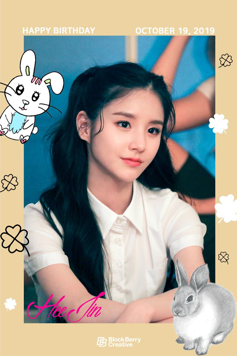 GIVEAWAY   Rules :  - RT and Like - Comment here with hastag #HappyHeejinDay and her cutest pics. - INA Only  Prizes:   Rp.  190.000 Gopay/Ovo/Dana (choose one)  1 Pemenang akan diumumkan besok jam 10 malam.    Let's celebrate our baby bunny's bday!   <br>http://pic.twitter.com/vOd03k7gaa