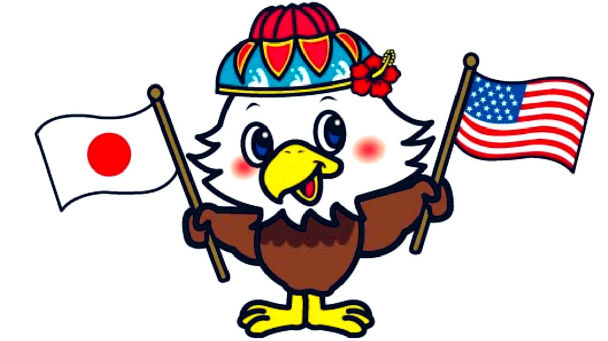"""Washintan the eagle is the US Consulate's mascot in Okinawa. (""""Washi"""" is """"eagle"""" in Japanese.)"""