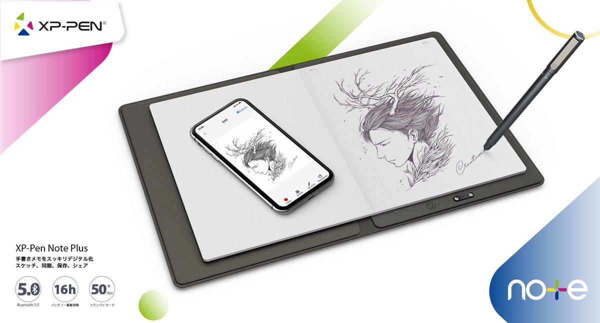 【リリース情報📣】10/19[土]より、XP-Pen「Note Plus」スマートノートパッドをリリースします。手で書いたものをBluetooth 5.0と電磁誘導式技術で結びつけ、リアルタイムでデジタル化します。公式ストア:Amazon:楽天: