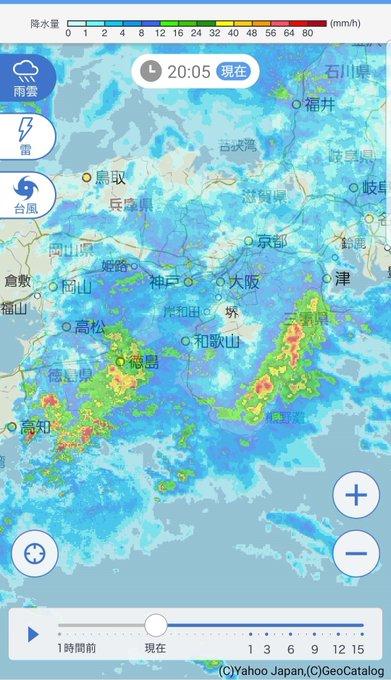 伊勢 市 雨雲 レーダー