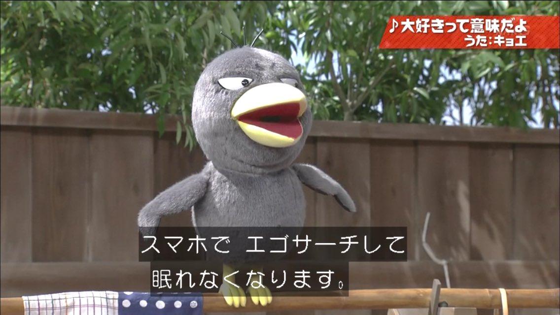 声 いきもの がかり キョエ ちゃん チコちゃんのキョエちゃん声優を紹介!変更されたって本当? |