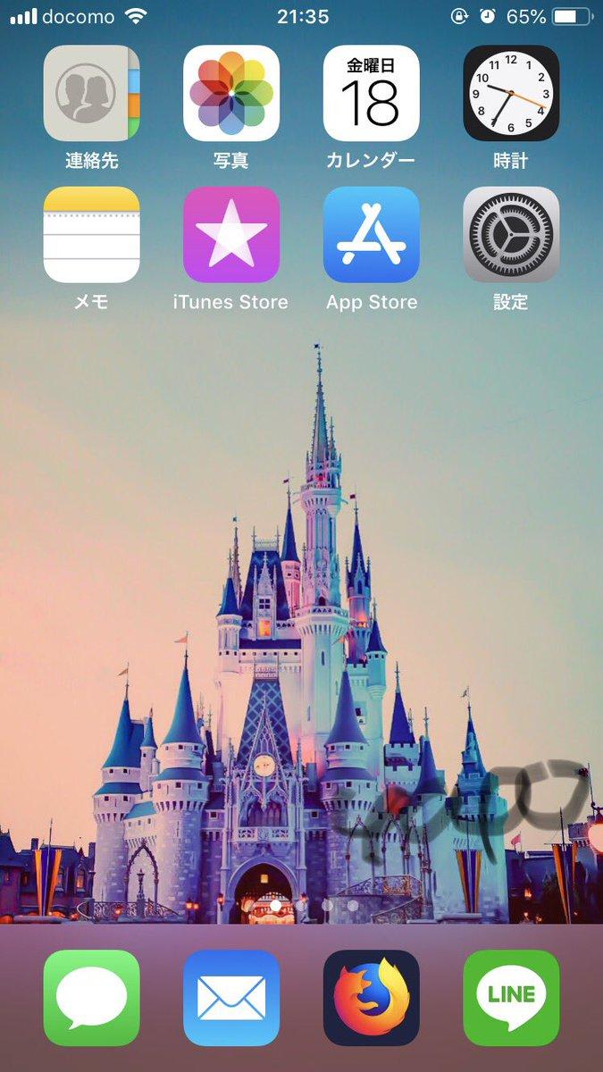 Yupo على تويتر シンデレラ城の画像いじってiphoneのロック画面と