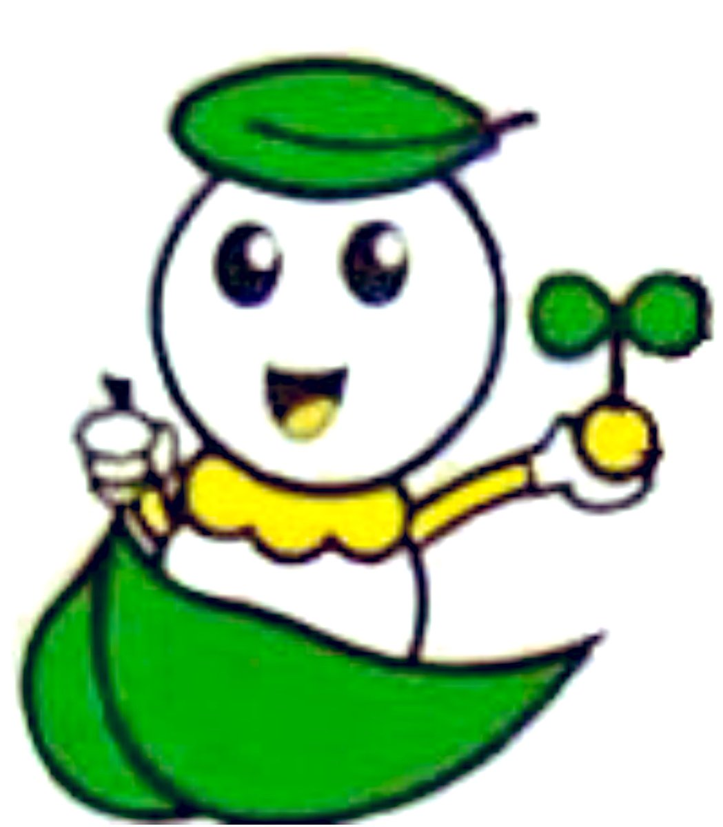 Midori-kun, a leaf-hatted fairy sailing on a leaf boat, is the mascot of Hamakita City, Japan.