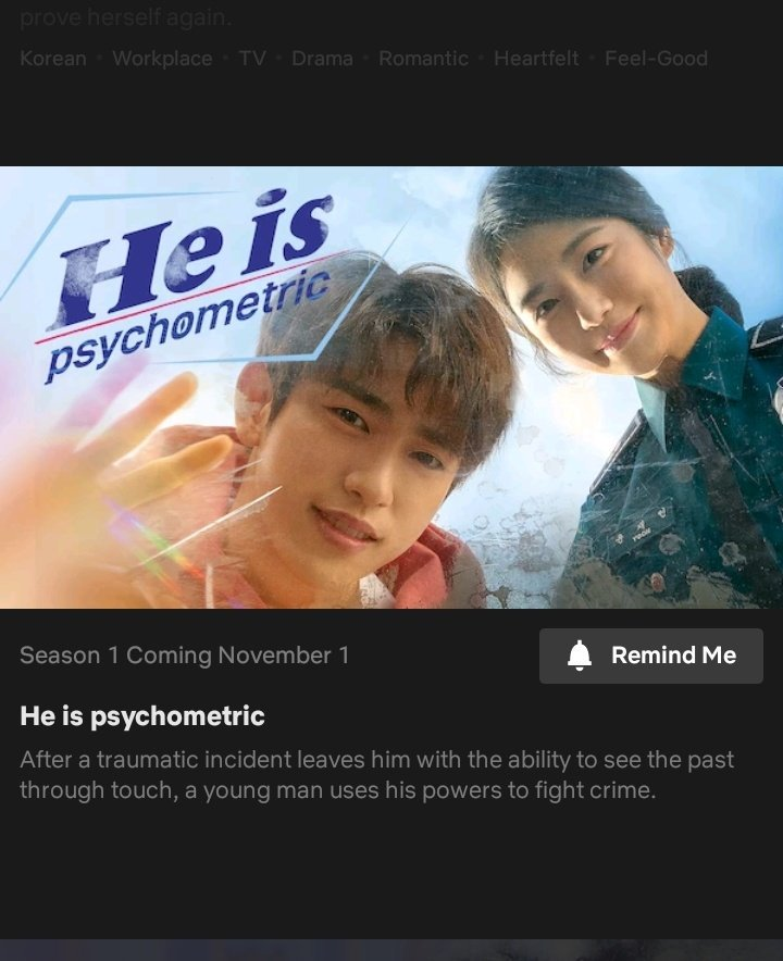 PARK JINYOUNG'S HE IS PSYCHOMETRIC IS COMING ON NETFLIX THIS NOVEMBER 1!!!!!!!!  #GOT7  @GOT7Official<br>http://pic.twitter.com/g13GrKD0xW