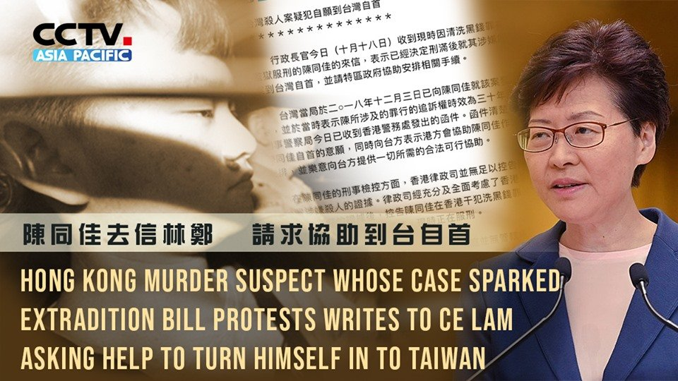 🇭🇰#Taipei Shilin District Prosecutors' Office said that #ChanTongkai, soon-to-be-released murder suspect, will be #arrested once he enter Taiwan, and this may not be identified as surrender.
