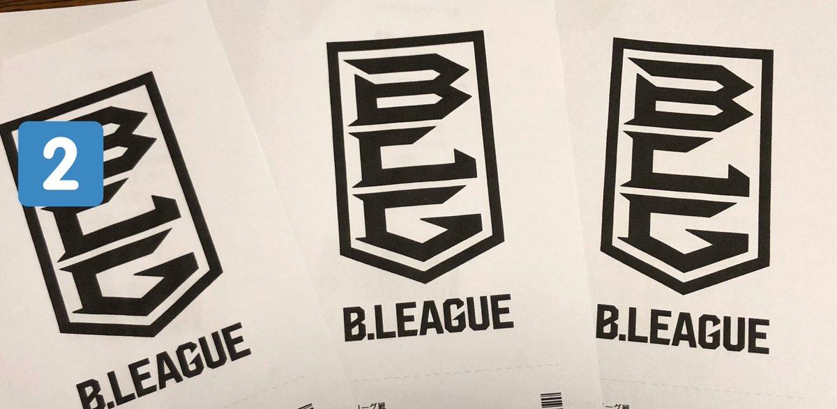 チケット b リーグ