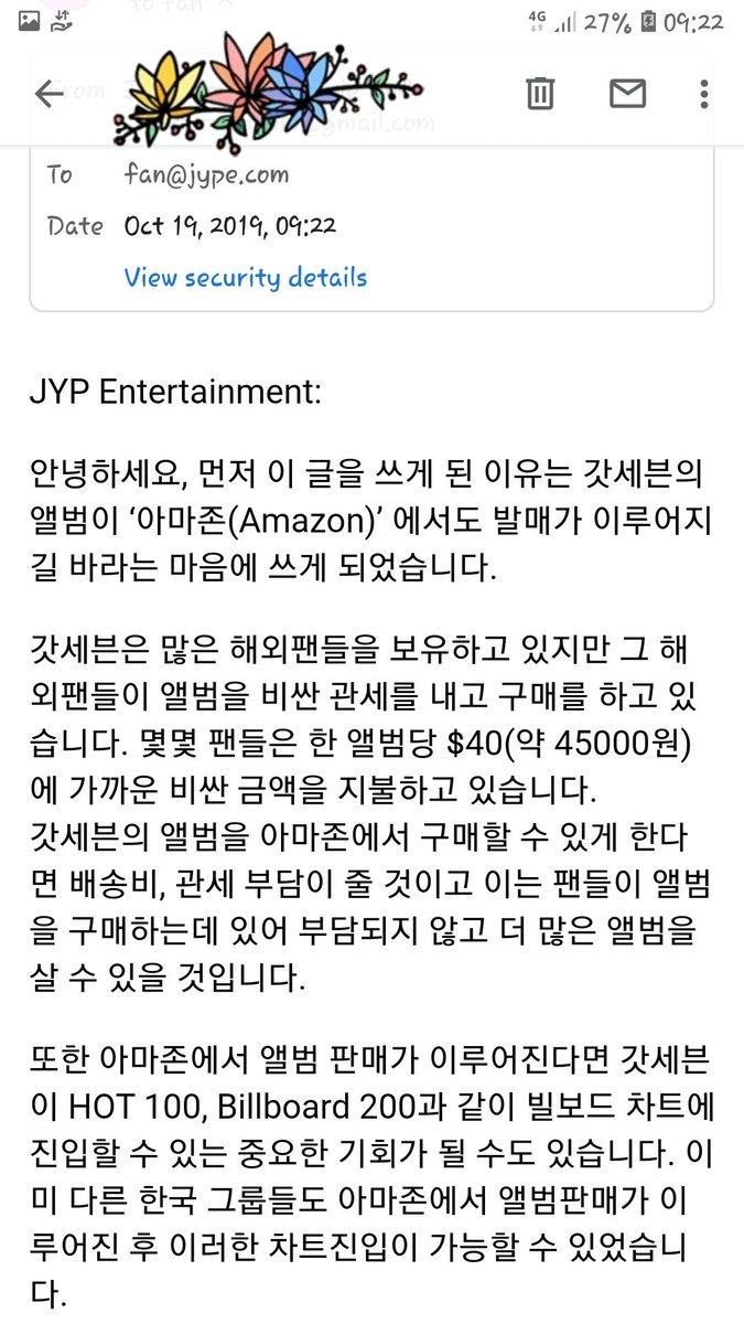 Please put #GOT7  album on Amazon  #GOT7OnAmazon @GOT7Official @jypnation<br>http://pic.twitter.com/cGxnmGOMZ5