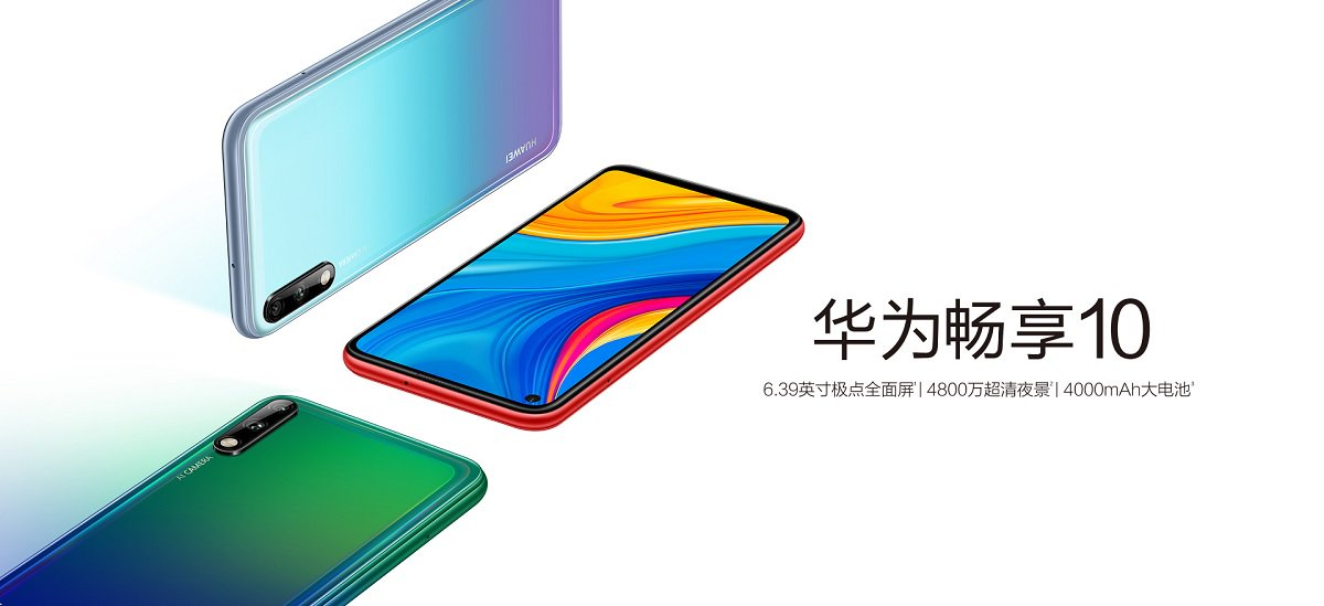 Huawei Enjoy 10: El nuevo gama media de la marca – Hace unos pocos días se confirmaba que el viernes se iba a presentar el Huawei Enjoy 10 de manera oficial…