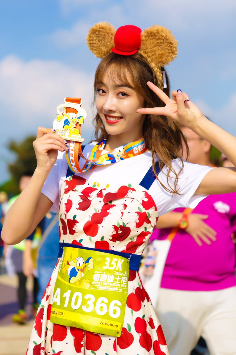 #XuanLu is radiant for the Disney Inspiration Run in Shanghai   More snaps -  https:// m.weibo.cn/2090615793/442 9072421429836  …   #宣璐<br>http://pic.twitter.com/wRquQ0BXSf