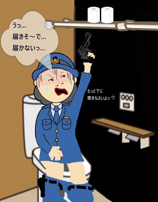 長 女性 兵庫 の 県警 巡査