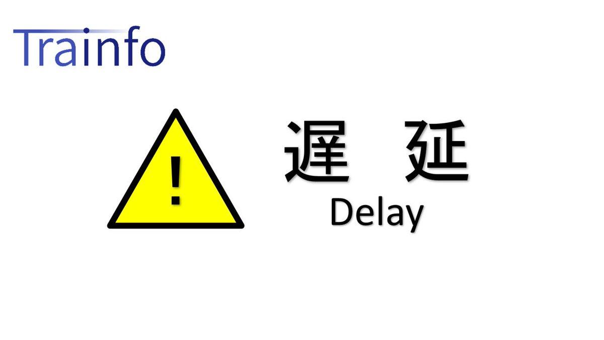 RT @Trainfo_: 【ぶらり川越号 復路 遅延情報】 常磐線・武蔵野線・川越線の臨時快速は、18:03頃、茨城県内の常磐線内での異音確認の影響で、「ぶらり川越号 日立行」に20分程度の遅れがでています。 https://t.co/E4AdTxhI0N