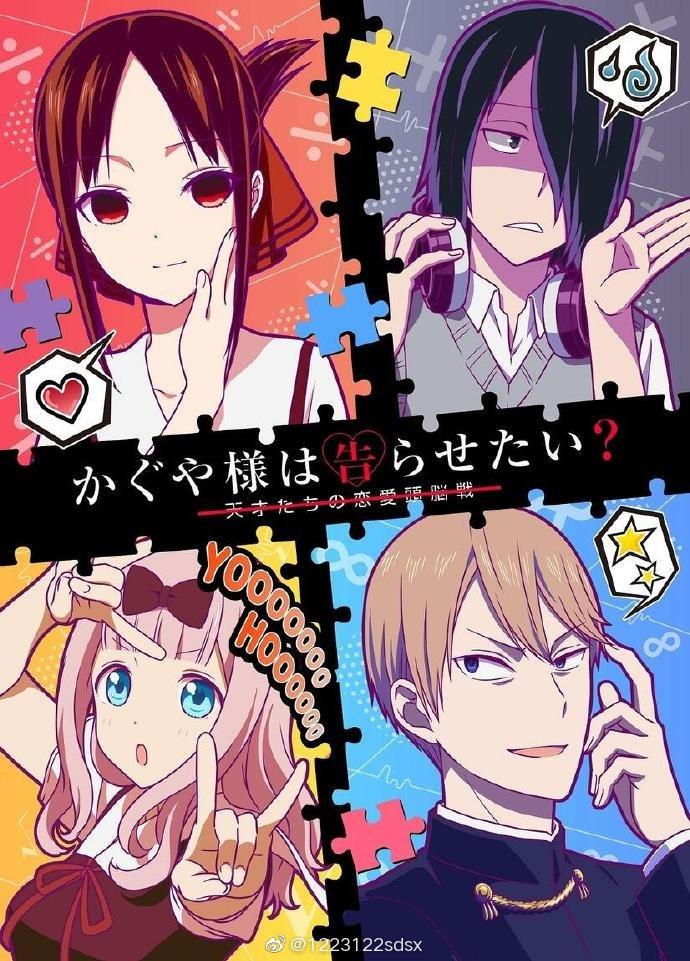 kaguya-sama saison 2