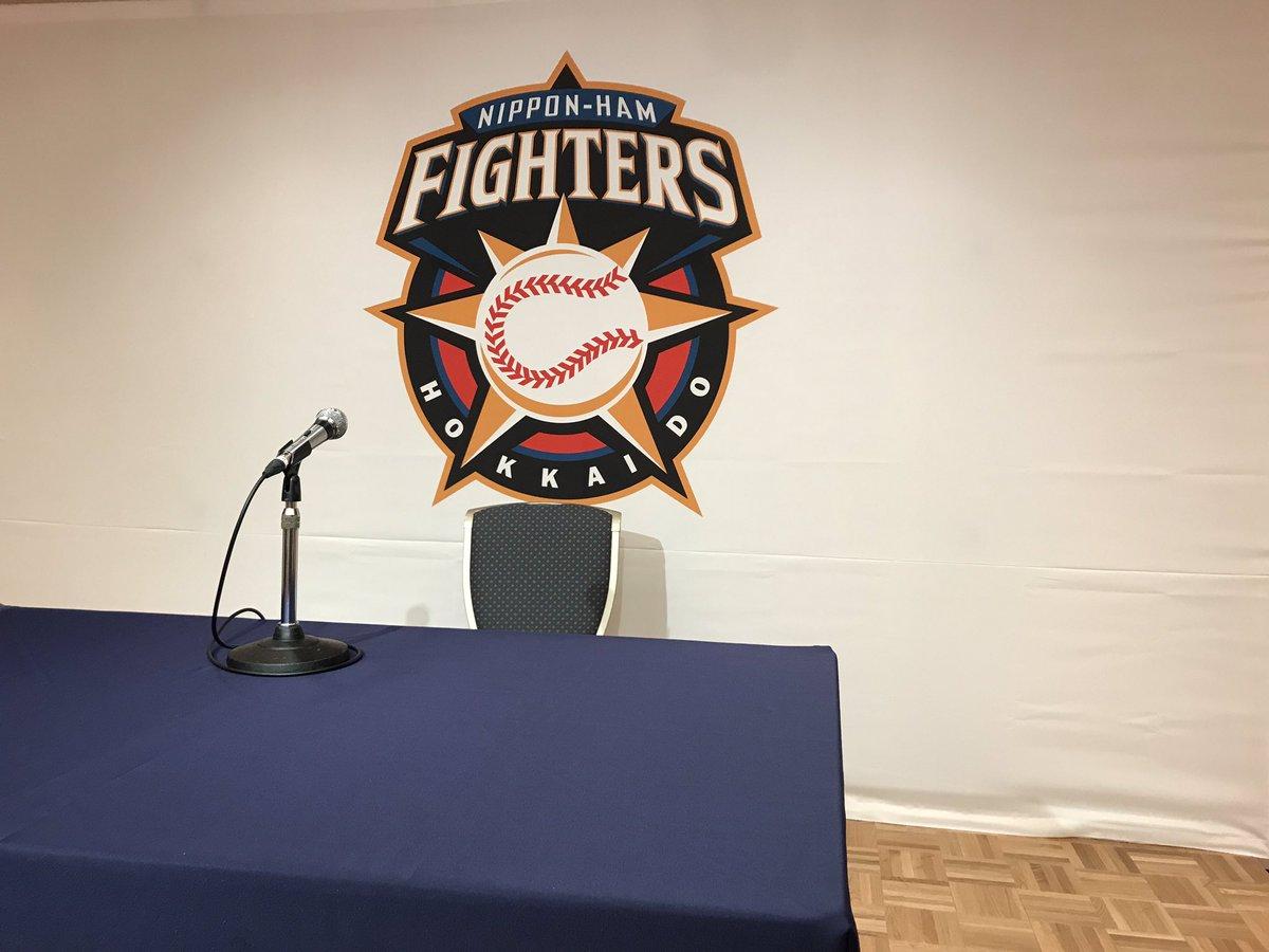 本日は金子弌大選手の記者会見をライブ配信!この後15時ごろ開始予定です。#lovefighters