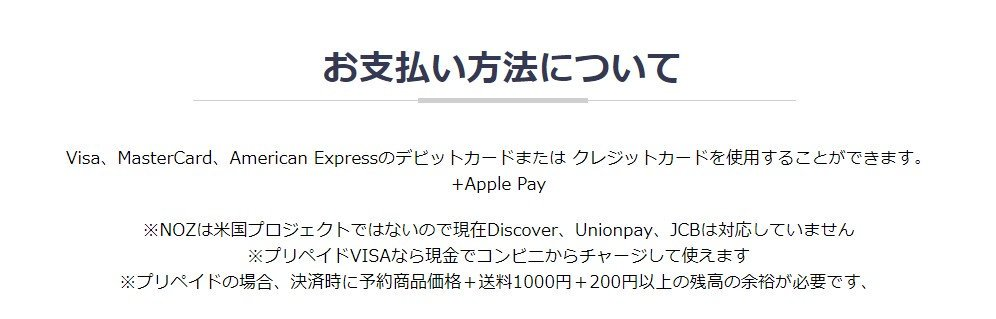 ★お支払い方法についてVISA MASTER AMEXのデビッドクレジットカード、もしくはプリペイドVISA(コンビニ入金可)がご利用いただけます。プリペイドMASTERもご利用いただけるはずなのですがau walletはエラー報告がありお使いいただけません🙇プロジェクト成功時にご請求が11/5になります。