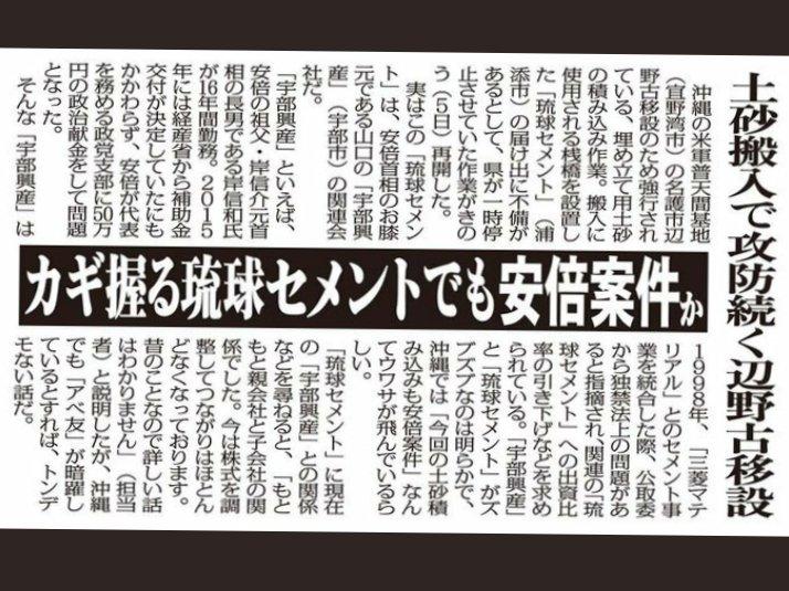 @hirakawah @usakojpn 日本国内の国が絡む大規模建設は、ほぼ安倍自民党を潤すための税金垂れ流し事業。その上まだ仮想通貨で献金寄越せと。地○に堕ちろ?年金減らして老人を働かせて、若者は奨学金すら借金させて、なんなら徴兵しようとしている。消費税増税後景気は悪くなっていた、と今更発表。奴隷の国ですね。
