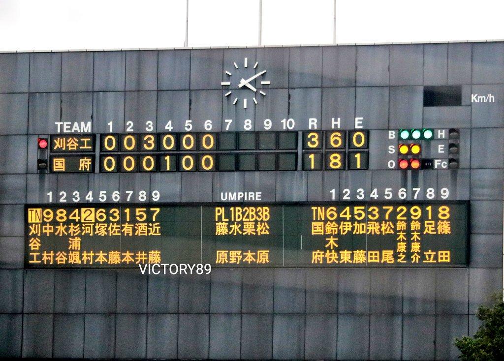 県 掲示板 野球 愛知 高校